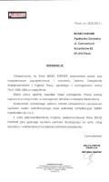 2012_02_28_RUSZMIR